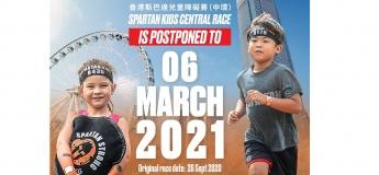 Hong Kong Spartan Kids