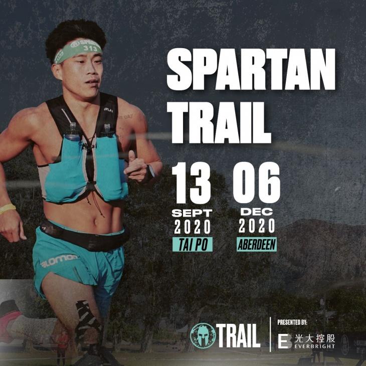 Hong Kong Spartan Trail 2020