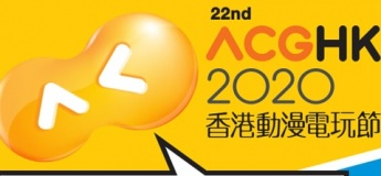 Ani-Com & Games Hong Kong 2020