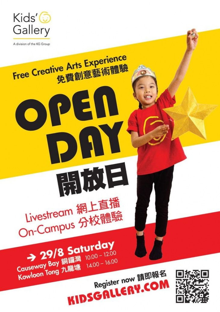 The livestreamed Open Day