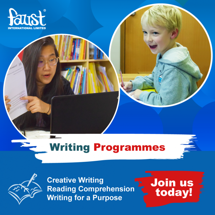 Faust's Online Creative Programmes