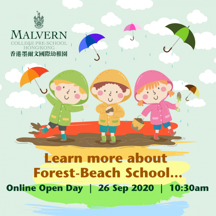 Online Open Day- Malvern College Pre-School Hong Kong