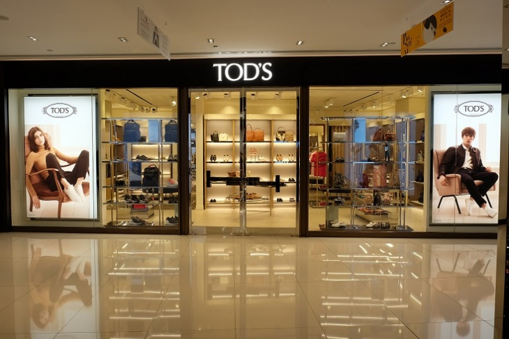 Florentia Village Unveils Tod's First Outlet Store in Hong Kong Enjoy Up to 40% Off Signature Ready-to-Wear, Footwears, Accessories and Other Items