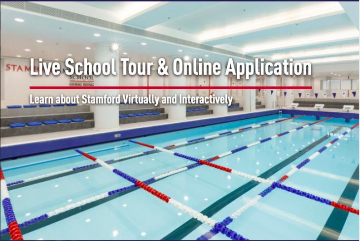 Live School Tour & Online Application