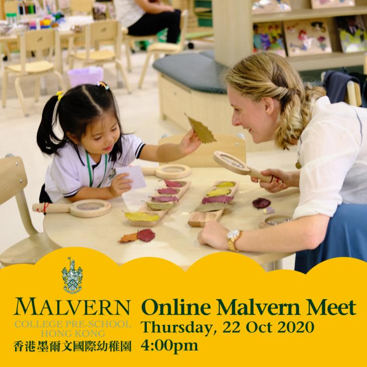 Online Pre-School Malvern Meet- Information Session