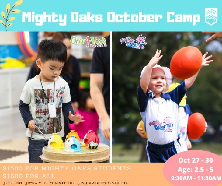 October Music and Rugby Camp