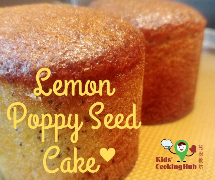 Mini Lemon Poppy Seed Cake