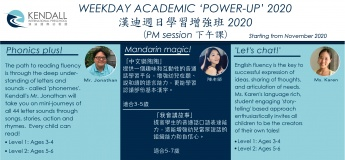 Kendall Weekday Academic 'Power-up' 2020(PM session)
