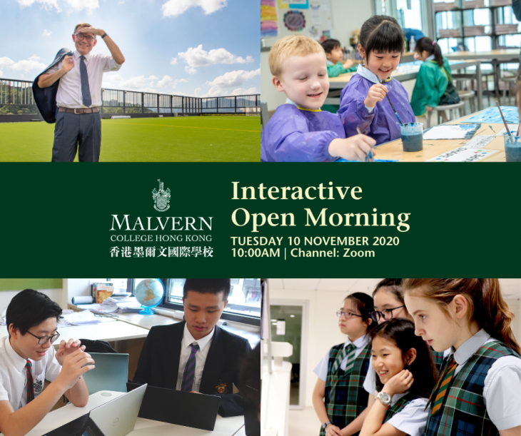 Interactive Open Morning