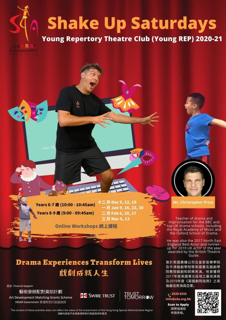 Intensive Online Workshops on Theatre Skills