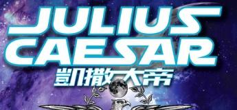 "Gala Performance 2020 ""Julius Caesar 3030"""