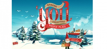 Pacific Place Is Bringing You a Magical Christmas Escape!