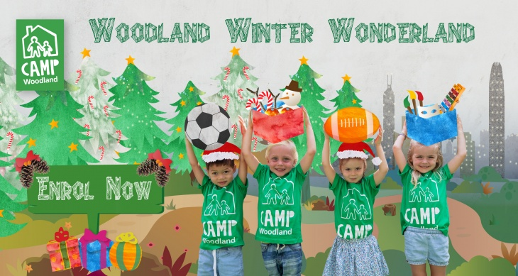 Woodland Winter Wonderland