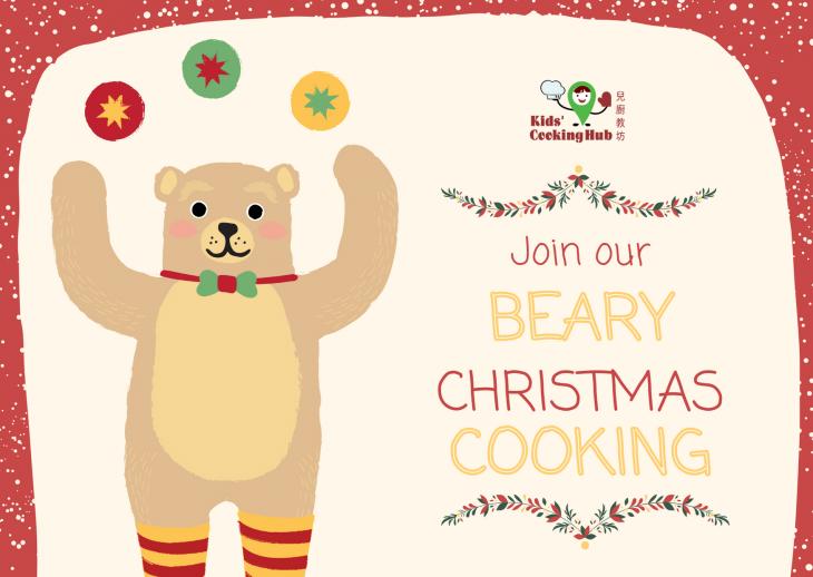 Beary Christmas Cooking