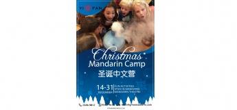 Mandarin Christmas Camp