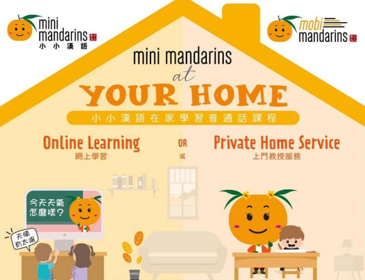 Mini Mandarins at your home