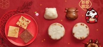 Betty's XO Sauce Turnip Cake & Chinese New Year Pudding with Coconut Milk