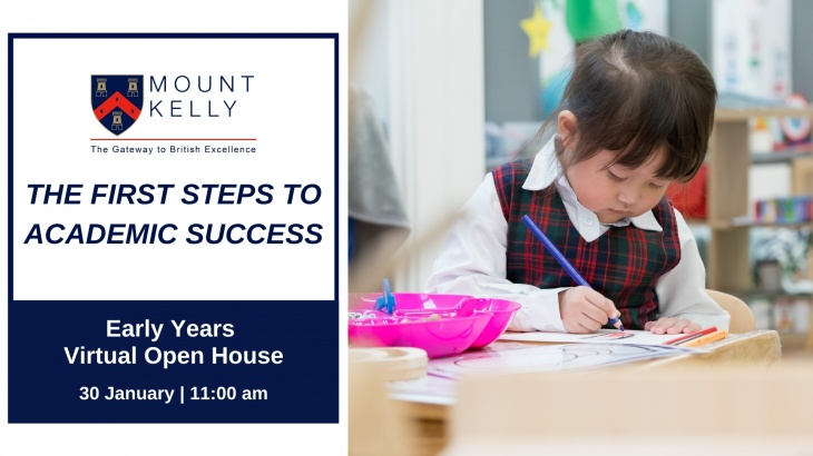 Early Years Virtual Open House