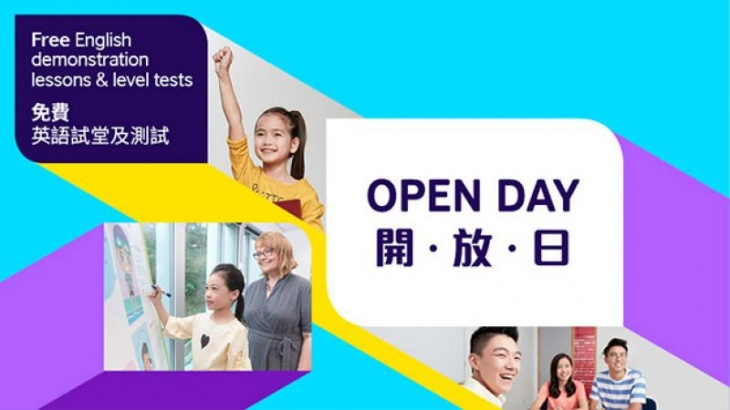 British Council Open Day – Admiralty