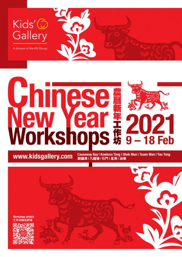Chinese New Year Workshops. The Great Race: The Story of the Chinese Zodiac