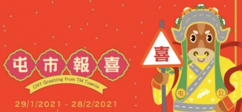 CNY Greeting from TM Townie