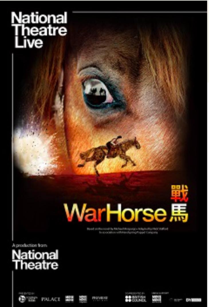War Horse(NT Live 2021)