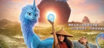 Raya and the Last Dragon(English Version)