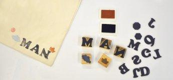 「小小自造者」: 鐳射切割創意應用