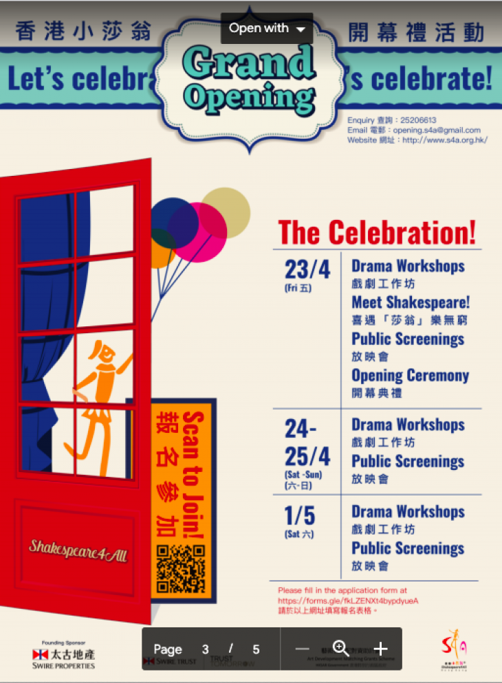 S4A's Grand Opening Ceremony
