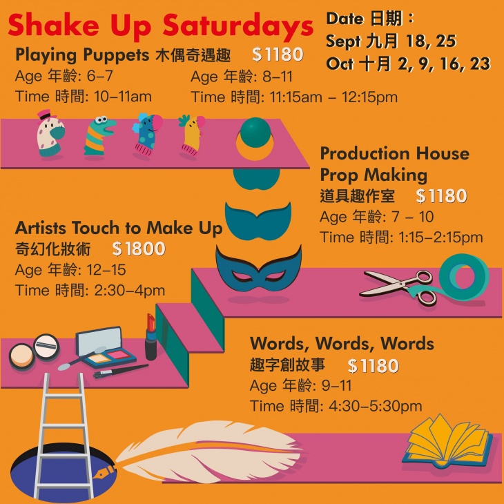 Shakeup Saturdays: Face-to-Face Interactive Workshops