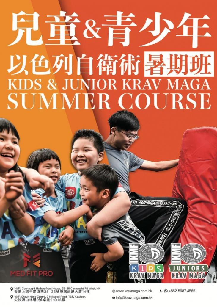 Children and Junior Summer Course
