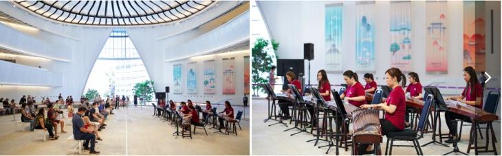 Music in the Atrium