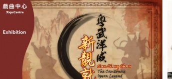 Exhibition: Sun Liang Chau, the Cantonese Opera Legend