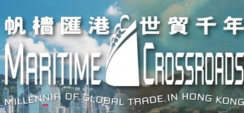 Maritime Crossroads: Millenia of Global Trade in Hong Kong