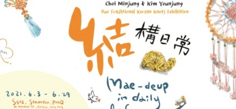 CHOI Minjung and KIM Younjung Duo Traditional Korean Knots Exhibition