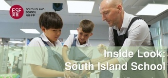 Inside Look: ESF South Island School 英基南島中學開放日
