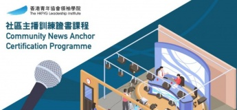 Community News Anchor Certification Programme