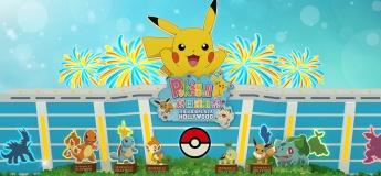 Pokémon Summer Sports Festival