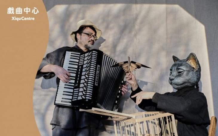 Contemporary Puppet Theatre: Bird's Song