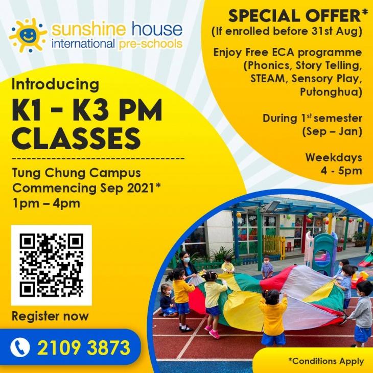K1 – K3 PM classes