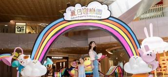 """Citygate Outlets Presents """"Swing into Colour-Popping Summerland"""""""