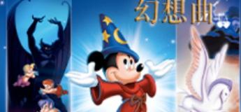 Fantasia(Movie Movie: Life is Art 2021)