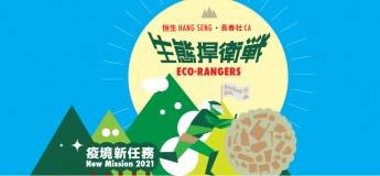 Hang Seng-CA Eco-Rangers 2021 Healing Hills