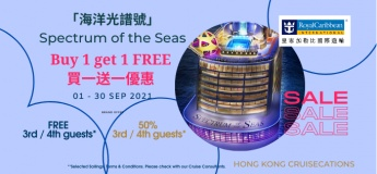 Hong Kong Cruisecation on Spectrum of the Seas