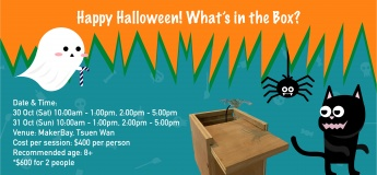 Happy Halloween! What's in the Box?