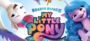 My Little Pony: A New Generation (can)