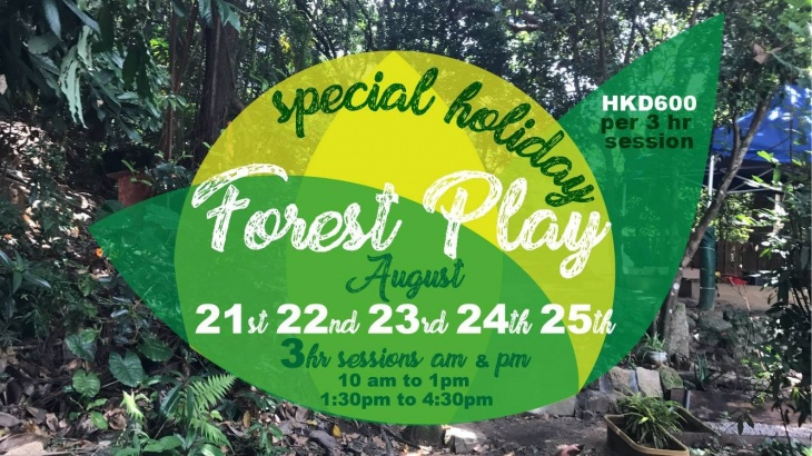 Forest Play at Tai Shui Hang (Summer Edition)