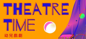 Theatre Time - Interactive Workshops in October