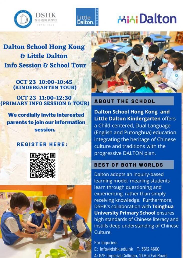 Dalton School's Info Sessions