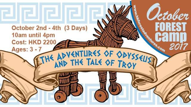 October Forest Camp: The Adventures of Odysseus and the Tale of Troy